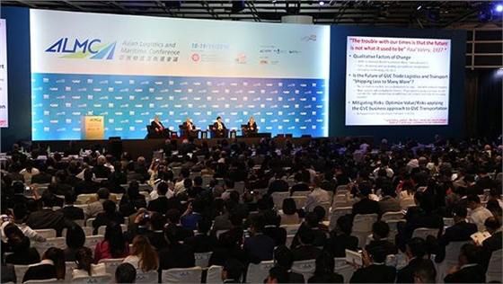 中国远洋海运集团有限公司相关负责人从几个维度探讨了海南自贸区和中