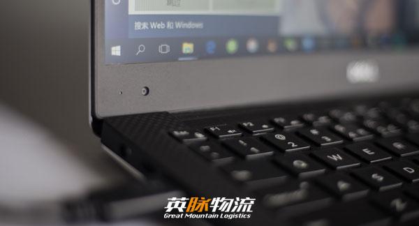 精密设备物流|上海物流货运|英脉物流-咨询热线