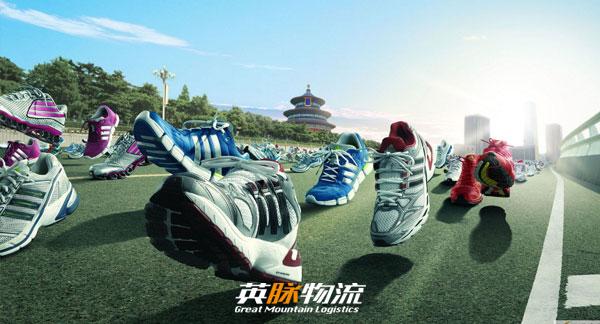 鞋服物流|上海鞋服物流|英脉物流-咨询热线:4
