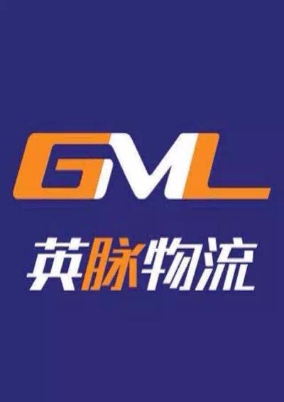上海物流公司-英脉物流-DHL合格供应商