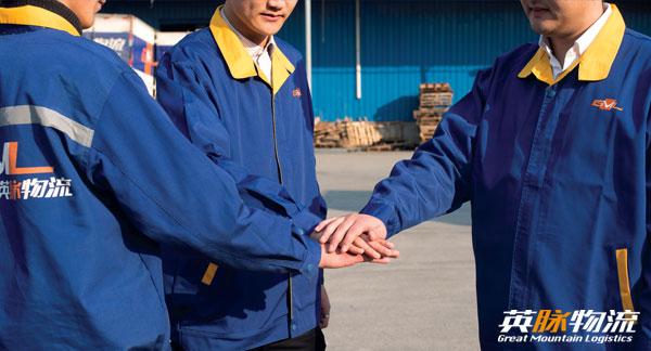 上海物流公司哪家好?全国百强物流企业名单